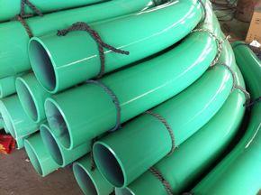 外环氧粉末防腐弯管